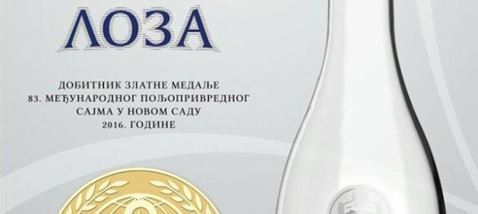 Двије златне медаље  дестиларији Старовић